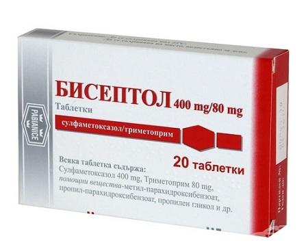 В самых тяжелых случаях следует принимать антибиотики, например, Бисептол