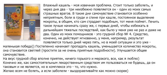 Отзыв от МаSянька