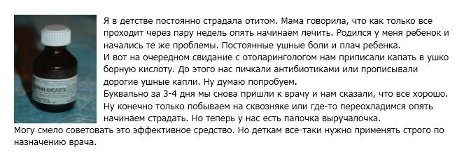 Отзыв от Mamanya1986