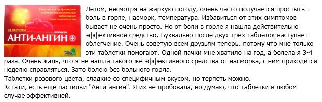 Отзыв от Xeniya90