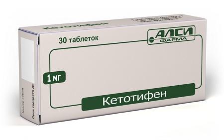 Кетотифен - один из препаратов, помогающих в лечении