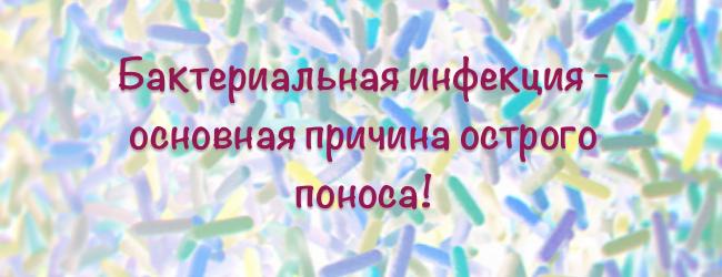 ponos-prichiny-vidy-diagnostika-lechenie