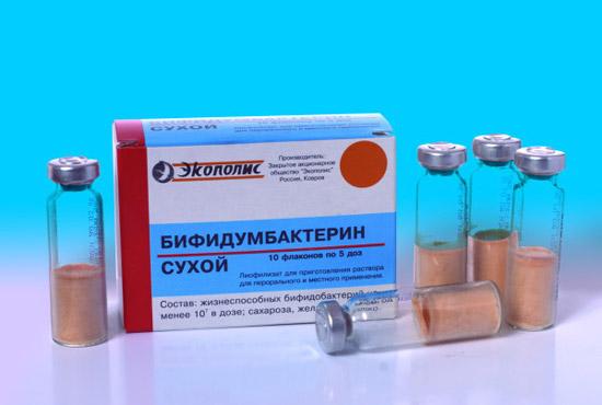 монокомпонентный пробиотик Бифидумбактерин