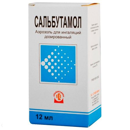 Препарат сальбутамол для ингаляций при бронхите