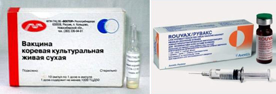 вакцины от кори