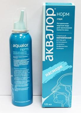 Аквалор - препарат для промывания носа при рините и подобных заболеваниях