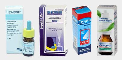 Сосудосуживающие капли для лечения заболевания