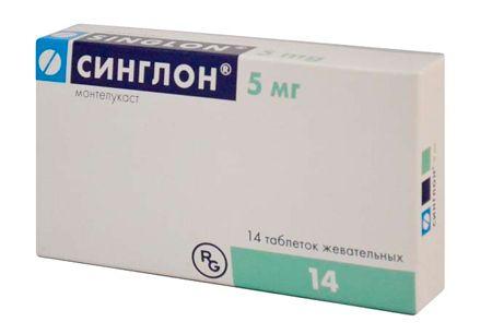 Препарат синглон для снятия бронхоспазма