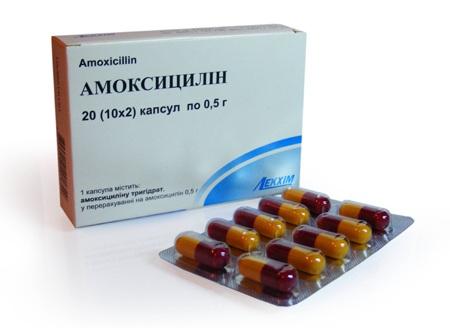 Амоксициллин - один из действенных антибиотиков для лечения