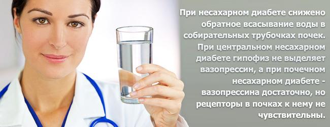 vazopressin