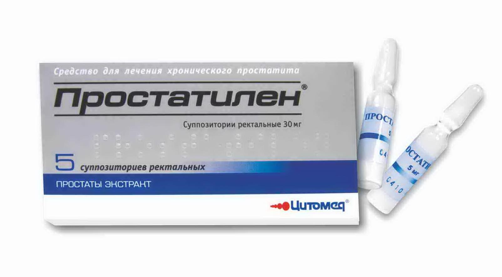 Лікування простатиту антибіотиками в домашніх умовах