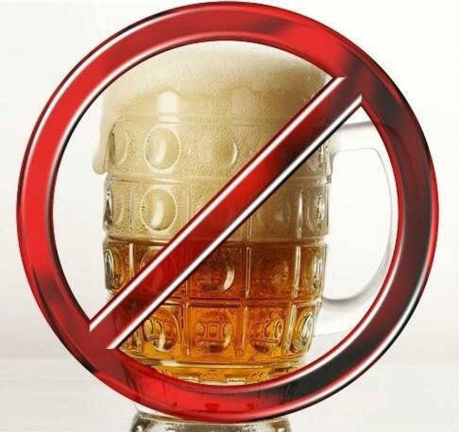 Як пиво впливає на потенцію: основні факти