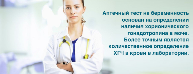 xgch-xorionicheskij-gonadotropin-cheloveka